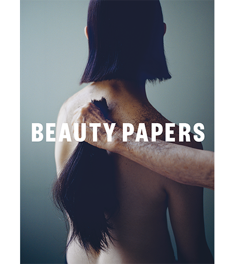 BeautyPapers4_5_CoversOuter