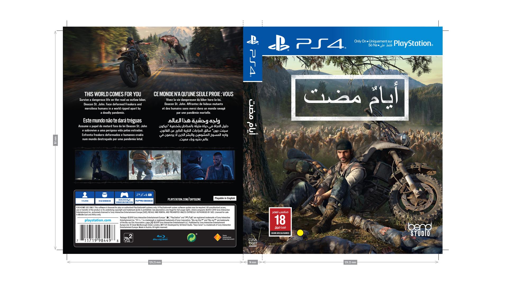 Days_Gone_Localisation_Arabic