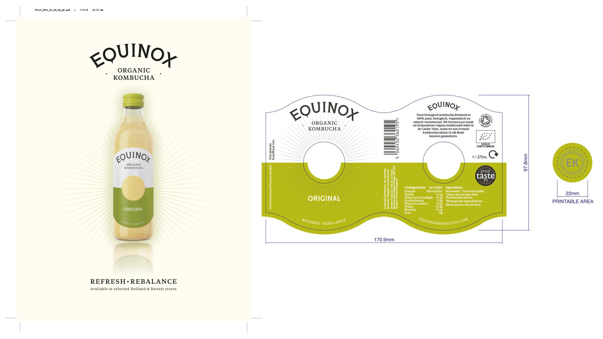 Equinox-bottle-artwork-packaging-food-repro